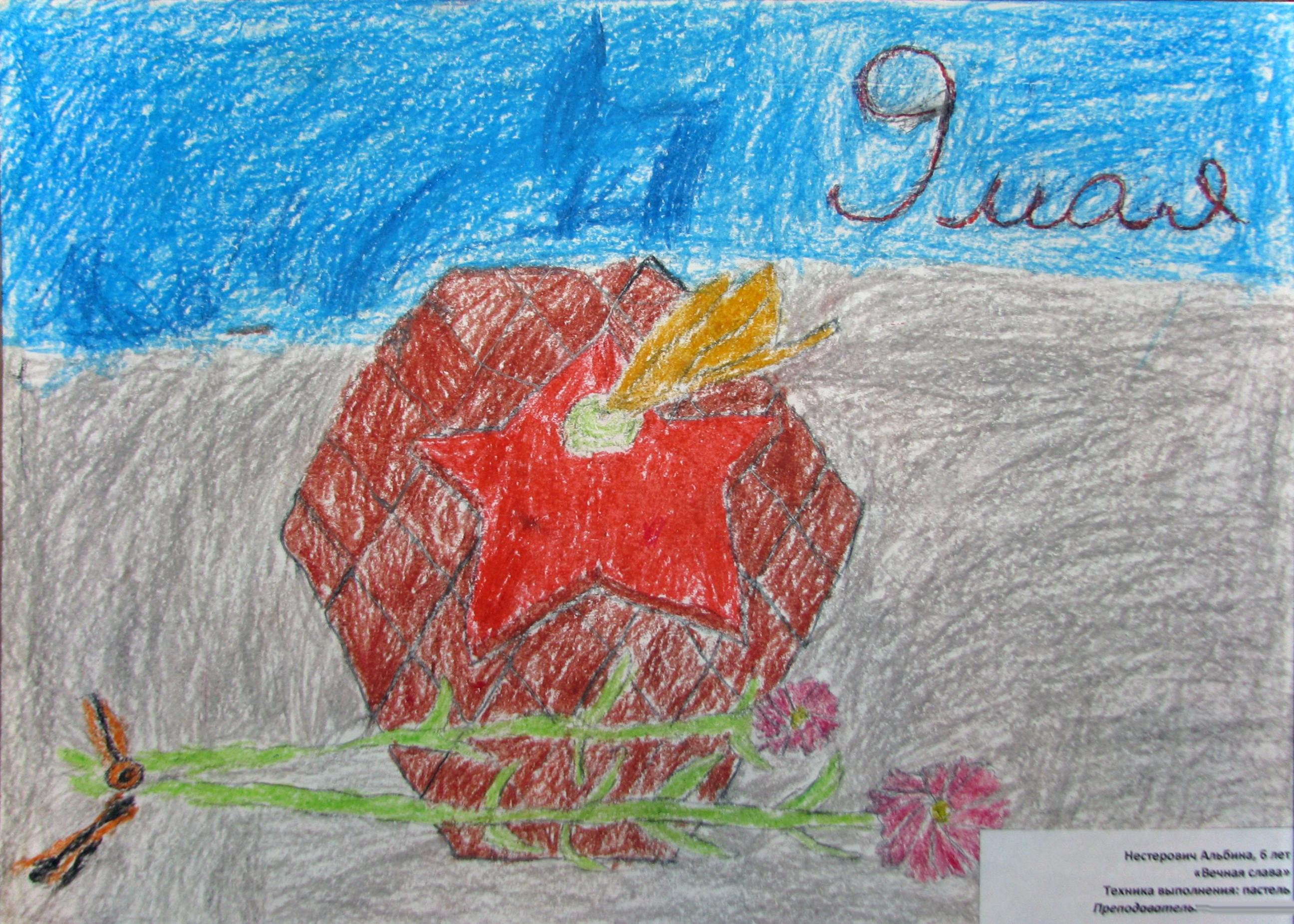 Нестерович Альбина, 6 лет